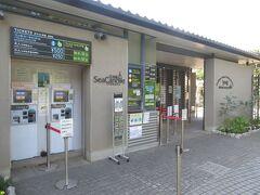 江ノ島サムエルコッキング苑という植物園が無料で開放していたので入ってみました。