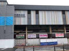 30分であっという間に、乗り換えの大和西大寺駅に到着。 速いね~。  折角なので、駅を出て駅名になっている西大寺へ。