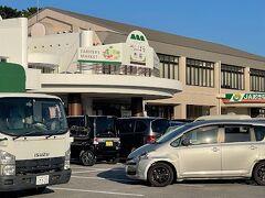 那覇空港から、レンタカーを飛ばして許田経由で名護に着きました。 ここで食料の調達をします。 2泊3日のうち、ホテルで食事をしない1回分の夕食、朝食2回分の予定です。