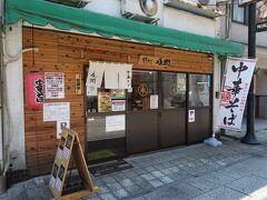 お昼は尾道ラーメン!  去年6月にオープンした「永潤」というお店にしました。