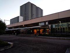 いつもなら車で仙台空港へ向かうのだが、帰りに生ビールを楽しみたいばかりに電車を使って空港へ行くことに。