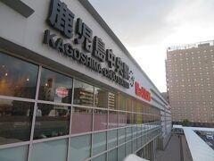 9月30日。 特急36ぷらす3で鹿児島中央駅に着いたのは16時24分。