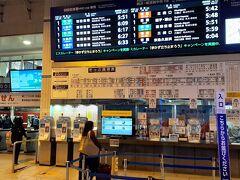 出張当日の早朝、品川駅で京急線に乗り換え、羽田空港へ。  今シーズン一番の冷え込み、半袖ワイシャツは私一人だけ。