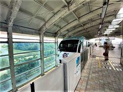 ゆいモノレールで壷川駅へ向かいます