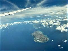 飛行機から見えました 伊江島です。