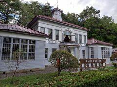 大正時代に建てられたという駒ヶ根市郷土館