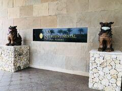 毎度お世話になっている、ANAインターコンチネンタル石垣リゾートに到着です。