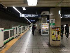 最寄駅から田園都市線/半蔵門線→千代田線を乗り継いで湯島駅です。