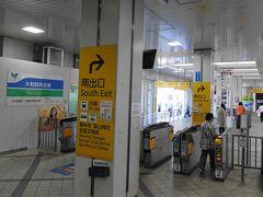 桜井駅で下車。