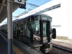 安倍文殊院から桜井駅まで、また20分ほど歩き、JRで一駅。