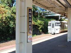駅直結ホテルはかなり便利 函館本線で海を眺めながら南小樽に到着
