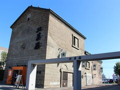 小樽本館も石の蔵で素敵