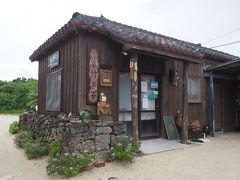八重山そばが評判のお店。 ここでも食べたかったのに、残念ながら休業中…。  ★そば処 竹の子 https://soba.takenoko-taketomi.com/