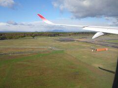 さあ!着陸です。 緊張の時間です。 足先に力が入ります。