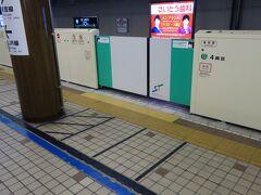 地下鉄さっぽろ駅の乗降口にこんなラインがひかれていました。 私が思う札幌の地下鉄の名物風景「乗せろよ!降ろさせろよ!スクラム合戦」対策なのでしょうかね。 個人的にはあのドタバタは殺気立ってなくて面白くて好きだったんですけどね。 東京だとどうしても殺伐としてしまうシチュエーションだけれど、札幌だとお祭り騒ぎという雰囲気で楽しかったのにw