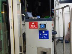 今回乗車してみて思ったのは札幌市電の乗車率は結構良さそうですね。 やっぱり環状線にしたのが良かったのでしょうかね。