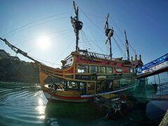 カリブの海賊感