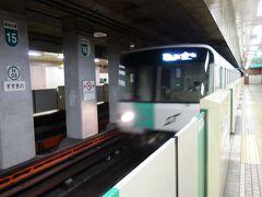 地下鉄すすきの駅から地下鉄大通駅を目指します。
