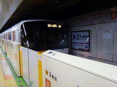地下鉄大通駅で東西線に乗り換え新さっぽろ駅を目指します。
