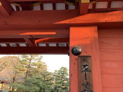 先程の萬福寺と変わって、とてもお手入れの行き届いた綺麗な寺院。  御朱印が頂ける時間の最終受付もあるので先ず、御朱印を頂きました。