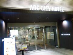 通路の途中には新さっぽろアークシティホテルがあります。