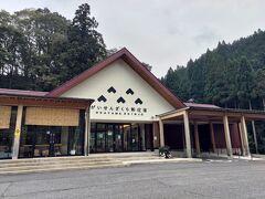 自宅を出発し、着いたのは 岡山県にある道の駅 がいせん桜 新庄宿。  こちらはお餅が名産のようで、丸餅や大福など たくさん売っていました。  売り場もキレイで、見やすかったです。  おみやげに丸餅、大福、野菜を購入しました!  お手洗いもキレイで良かったです(汚いと利用できない (^^;