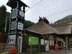 湯野上温泉駅。日本でも珍しい茅葺屋根の駅舎です。