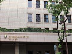 一ツ橋出口から約5.8km、約20分。 本日の宿は、ホテルインターコンチネンタル東京ベイ。  地下駐車場へ。 1泊3,000円。  タイムズニューピア竹芝サウスタワー https://times-info.net/P13-tokyo/C103/park-detail-BUK0026718/
