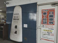 那覇空港駅に到着。色々移動するならば1日乗車券がお得です
