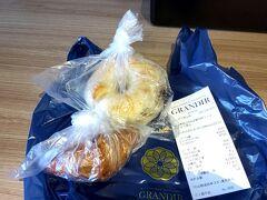 """""""さんすて""""に京都の有名パン屋があったので明日の朝食用パンを購入。 キーマカレーベーグルとミニクロワッサンで¥285。 お味は特に可もなく不可もなく。 以上。"""