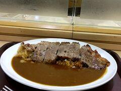 羽田空港のヨシカミでステーキカレー¥1,380を食べてから帰ります。15時頃でしたがフードコートには割とお客さんがいました。 今の羽田空港は結構人がいます。
