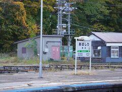 網走駅にやって来ました。 電車より遅いので、予定の空港連絡バスには乗れませんでした。