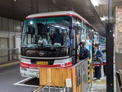 ◆旅行本編 ▽10月17日(日) 1日目 旅の出発は横浜シティエアターミナル(YCAT)。