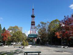 テレビ塔の辺りはそこそこの紅葉。
