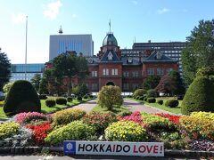 北海道庁旧本庁舎(赤れんが庁舎)周辺も紅葉はまだ早そう。旧庁舎の両脇にある池の周辺へ移動します。