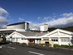 小判寿司から徒歩20分強で、ルネサンス棚倉に到着。スポーツやレクリエーション、温泉とホテルなどを兼ね備えたスポーツリゾート施設だ。