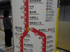 実際のデザインマンホール蓋がある大泉学園駅へは都営交通では行けないので別の機会に。 練馬駅に引き返し大江戸線で一路大門駅を目指します。