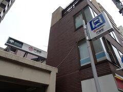 泉岳寺で乗換え戸越駅で地上に出ます。