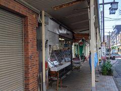 帰り道、藤棚商店街のお魚屋さん。 魚鐵さん。