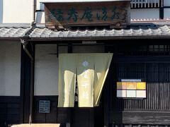 金平糖といえばこちらのお店。以前に友達からもらった時、あまりの美味しさに衝撃を受けたのを覚えています。