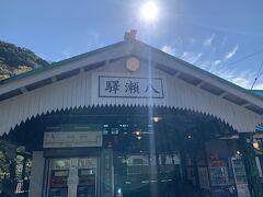 市内中心部に戻るため、最寄りの駅へ向かいました。駅前には小さな売店もあり、お漬物が買えます。