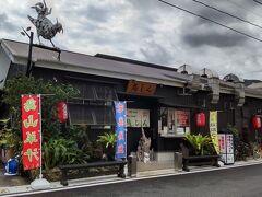 ランチは名瀬に戻り、鶏料理のお店「鳥しん」へ。