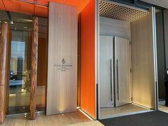 記念日のお祝いで憧れのフォーシーズンズホテル東京大手町にお泊まりしてきました 優雅な空間でステイケーション満喫しました