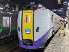 ▽10月18日(月) 2日目続き 札幌駅を特急北斗で出発。