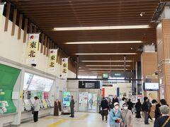 大森駅がリニューアルしてすっきり綺麗になっていました