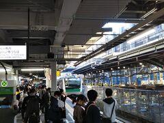 まずは「渋谷駅」からスタート☆ 「十条駅」に行くので、埼京線に乗ります。