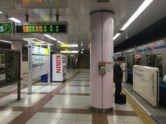 出発はいつものようにあざみ野駅。横浜市営地下鉄グリーンラインです。