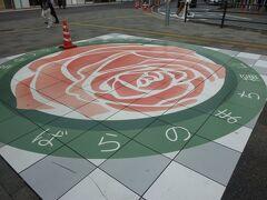 福山駅のシンボル。 バラ園にも行きたかったのですが、今回はパス。