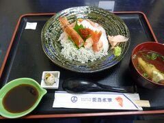 結構早く進んだので、能島水軍でお昼ごはん。 海鮮丼。満足。