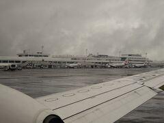 鹿児島空港に着陸